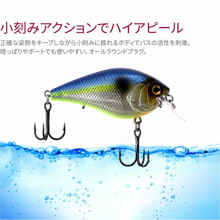 基本のクランク!BOBMAN CRANK 60F/ボブマン クランク/ブラックバス/フローティング/ルアー/FIVE STAR/ファイブスター[ネコポス対応:5]|fivestarfishing|02