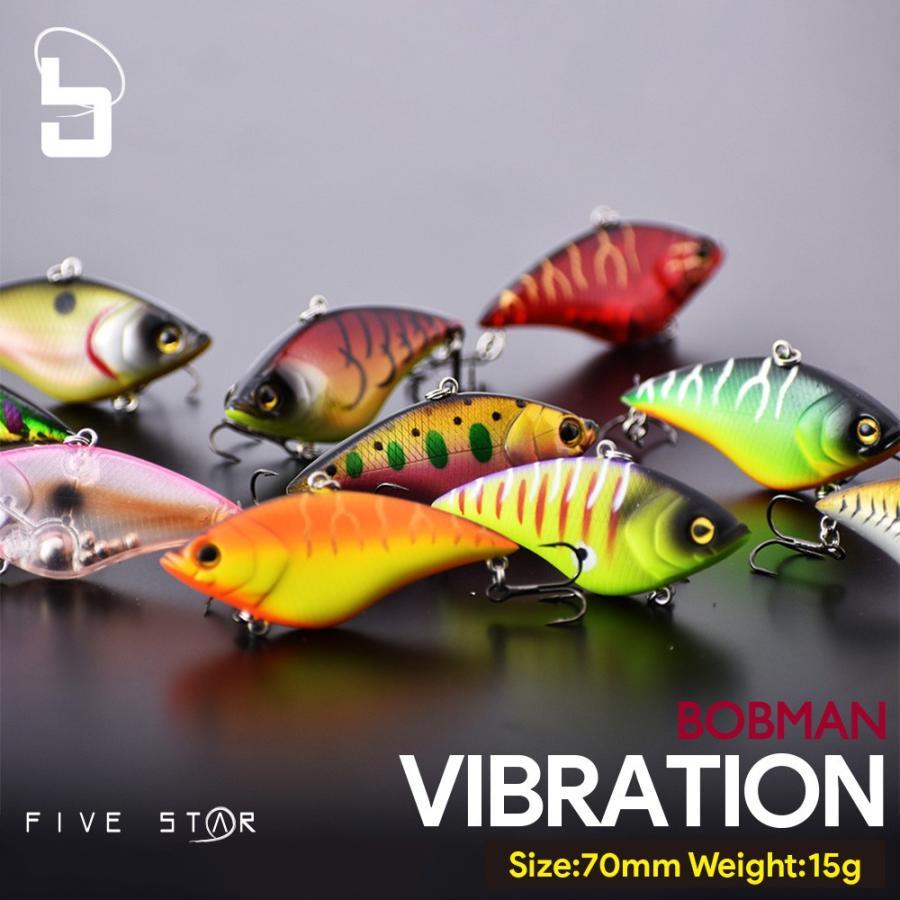 ダイナミックアクション!BOBMAN VIBRATION 70S/ボブマン バイブレーション/ブラックバス/シンキング/ルアー/FIVE STAR/ファイブスター[ネコポス対応:5] fivestarfishing