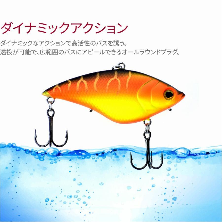 ダイナミックアクション!BOBMAN VIBRATION 70S/ボブマン バイブレーション/ブラックバス/シンキング/ルアー/FIVE STAR/ファイブスター[ネコポス対応:5] fivestarfishing 02