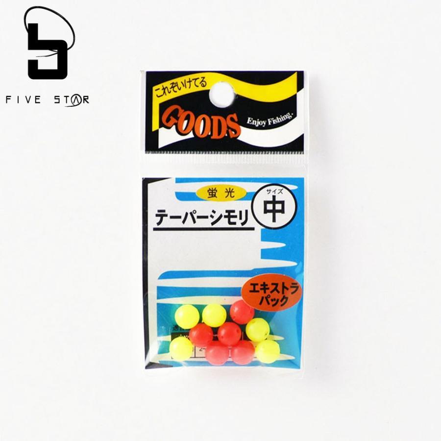 ALIVE/アライブ テーパーシモリ中/FIVESTAR/ファイブスター fivestarfishing
