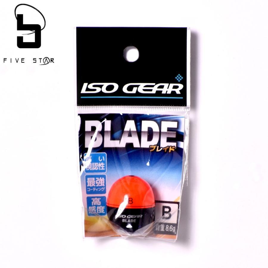 ISO GEAR/イソギア ブレイド/FIVESTAR/ファイブスター fivestarfishing