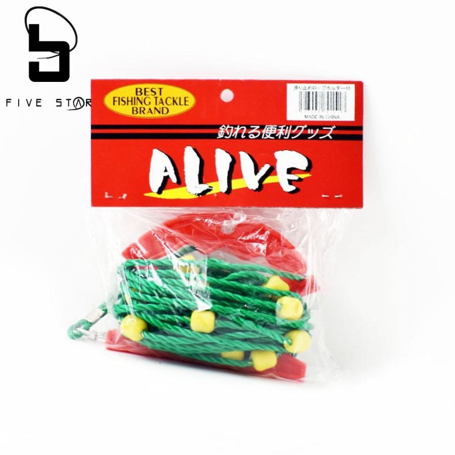 ALIVE/アライブ 滑り止めロープホルダー付/FIVESTAR/ファイブスター|fivestarfishing