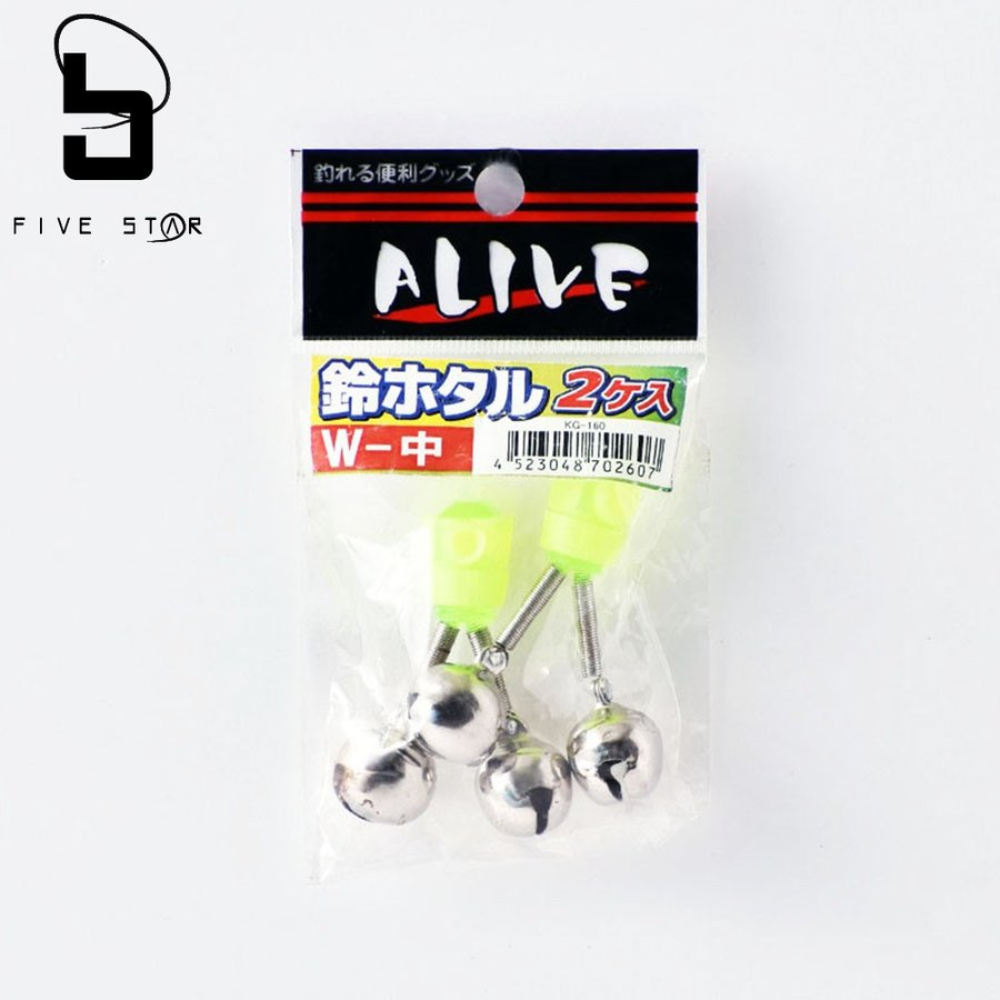 ALIVE/アライブ 夜光鈴(ホタル) W/FIVESTAR/ファイブスター|fivestarfishing