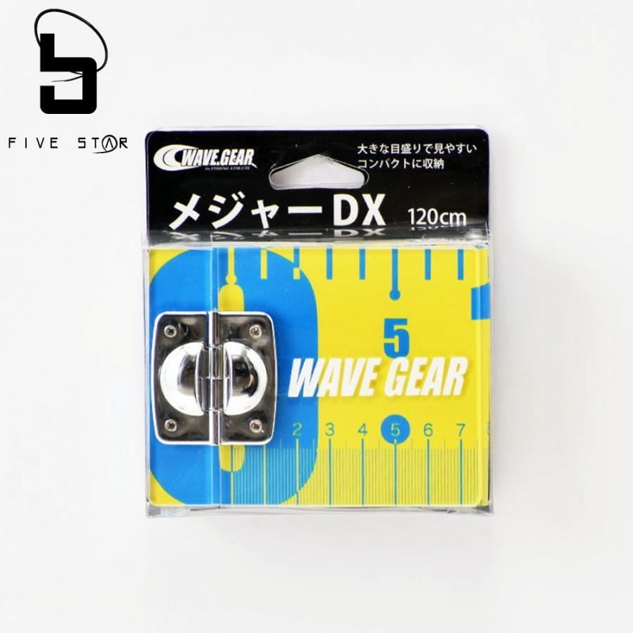 WAVE GEAR/ウェーブギア メジャーDX 120cm/FIVESTAR/ファイブスター fivestarfishing