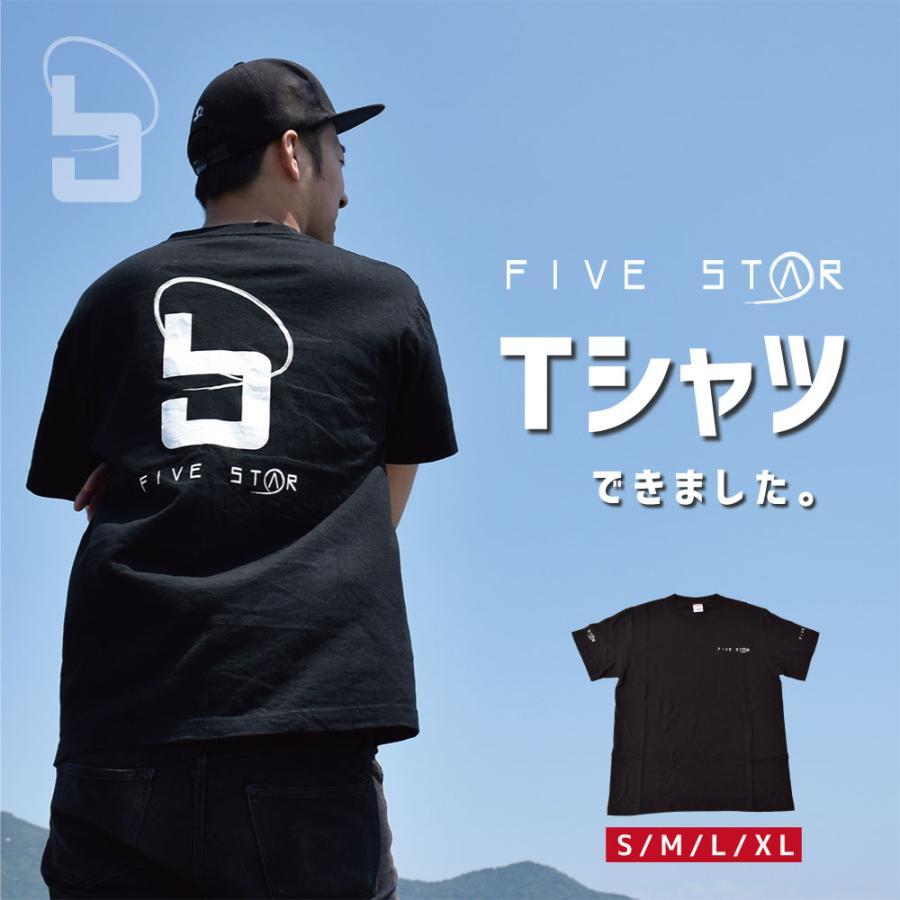 FIVE STAR オリジナルTシャツ ブラック/S/M/L/XL/FIVE STAR/ファイブスター[ネコポス対応:50]|fivestarfishing