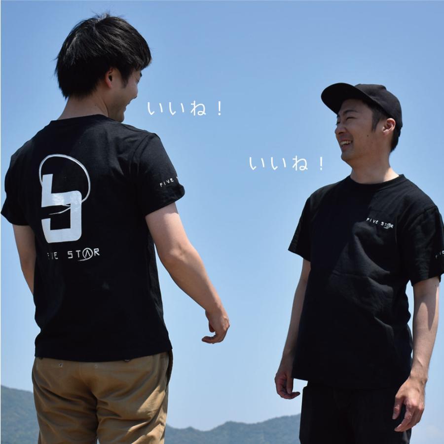 FIVE STAR オリジナルTシャツ ブラック/S/M/L/XL/FIVE STAR/ファイブスター[ネコポス対応:50]|fivestarfishing|02