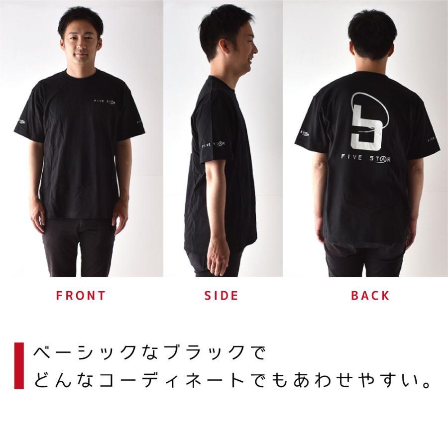FIVE STAR オリジナルTシャツ ブラック/S/M/L/XL/FIVE STAR/ファイブスター[ネコポス対応:50]|fivestarfishing|03