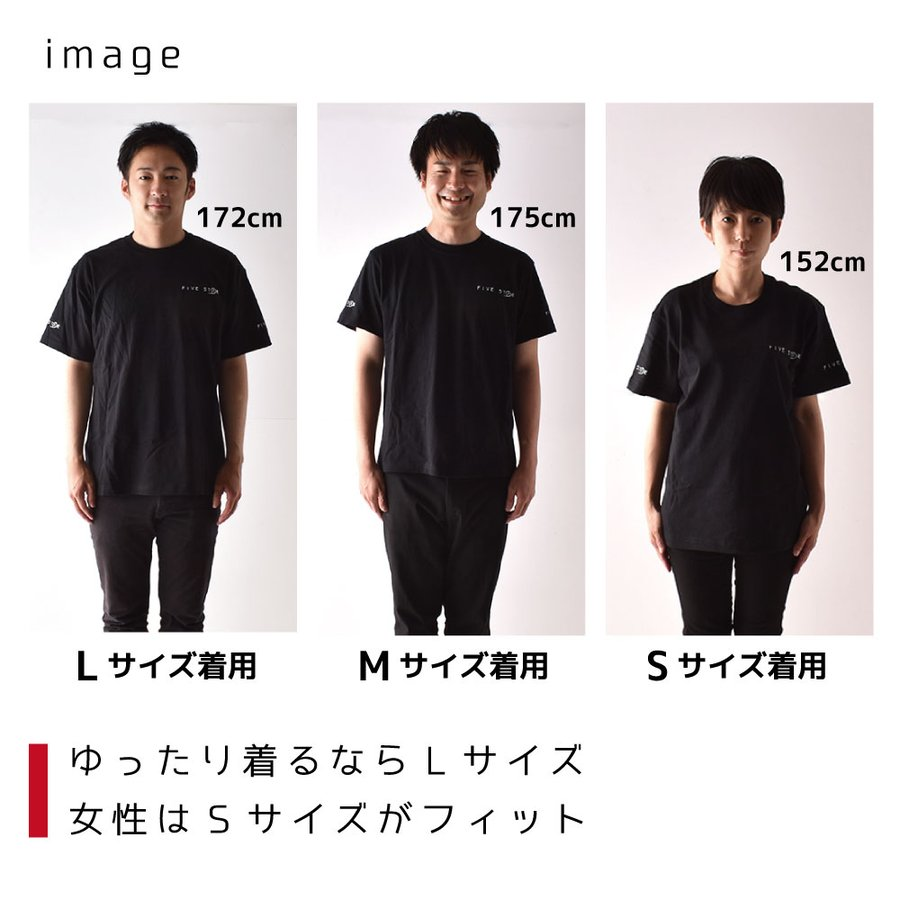 FIVE STAR オリジナルTシャツ ブラック/S/M/L/XL/FIVE STAR/ファイブスター[ネコポス対応:50]|fivestarfishing|04