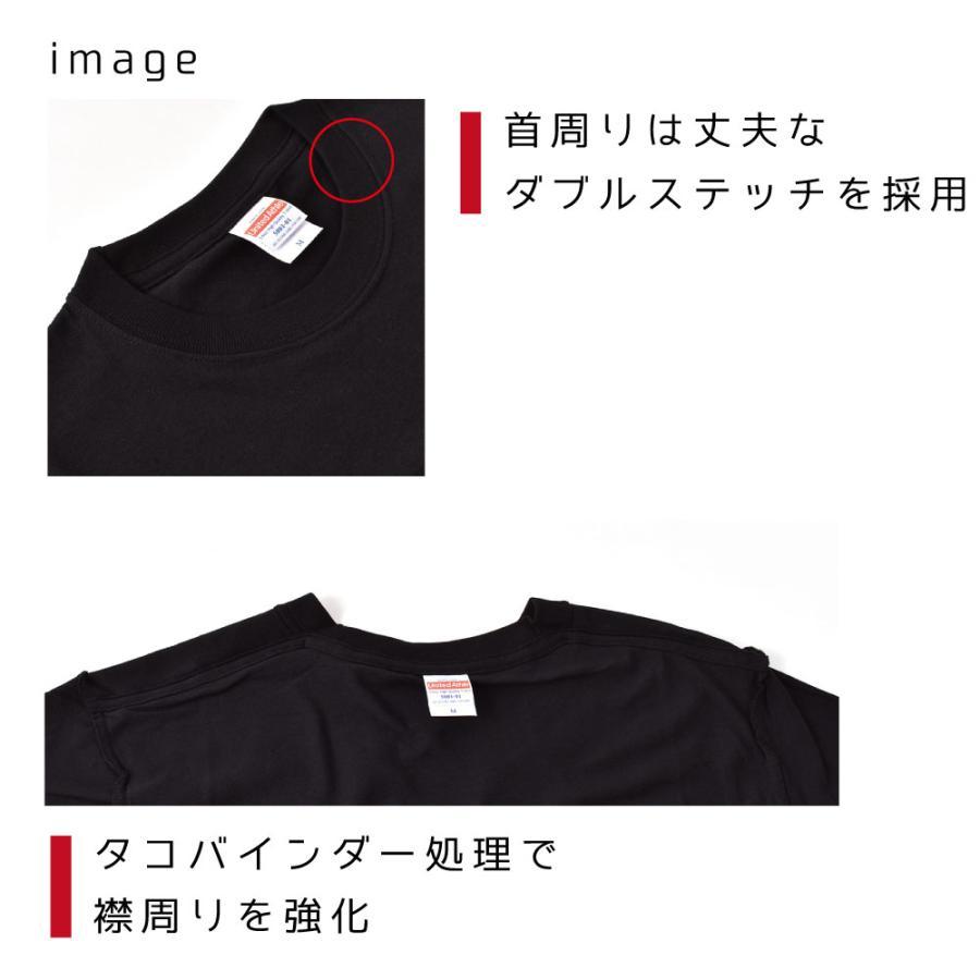 FIVE STAR オリジナルTシャツ ブラック/S/M/L/XL/FIVE STAR/ファイブスター[ネコポス対応:50]|fivestarfishing|05