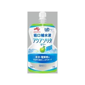 経口補水液 アクアソリタゼリー りんご風味 130g 味の素株式会社 fjdrug