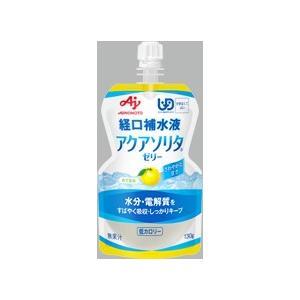 経口補水液 アクアソリタゼリー ゆず風味 130g 味の素株式会社|fjdrug