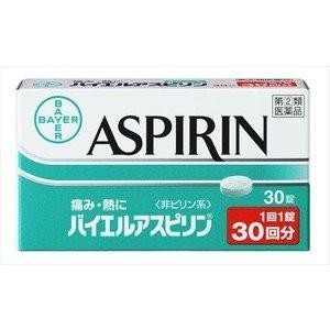 バイエルアスピリン 30錠(指定第2類医薬品) :4987316024035:フジ ...