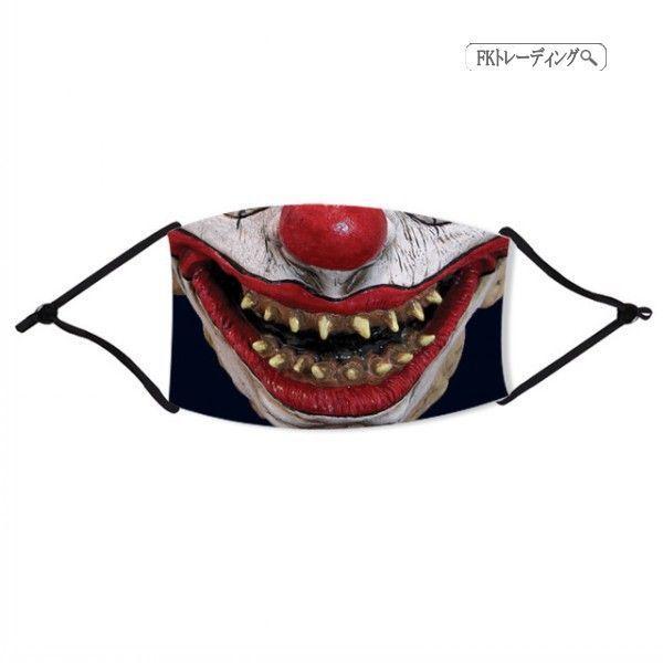 二枚送料無料 どくろマスク ハロウィン お化け ホラー 恐怖 マスク 大人用 子供用 お化け コスプレ 小物 装飾 口鼻保護 通気性 男女兼用|fk-trade|11