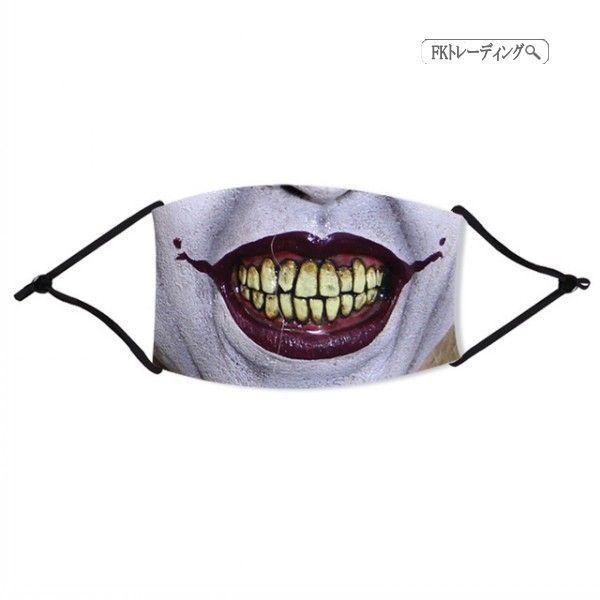 二枚送料無料 どくろマスク ハロウィン お化け ホラー 恐怖 マスク 大人用 子供用 お化け コスプレ 小物 装飾 口鼻保護 通気性 男女兼用|fk-trade|12