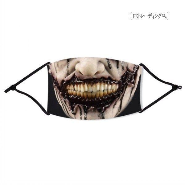二枚送料無料 どくろマスク ハロウィン お化け ホラー 恐怖 マスク 大人用 子供用 お化け コスプレ 小物 装飾 口鼻保護 通気性 男女兼用|fk-trade|16