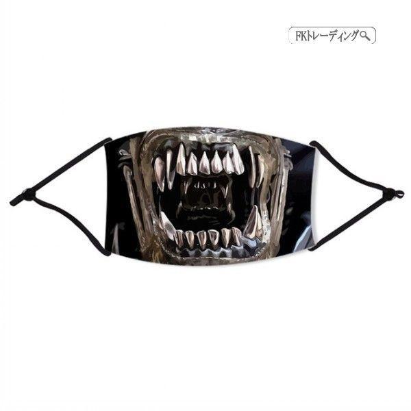 二枚送料無料 どくろマスク ハロウィン お化け ホラー 恐怖 マスク 大人用 子供用 お化け コスプレ 小物 装飾 口鼻保護 通気性 男女兼用|fk-trade|19