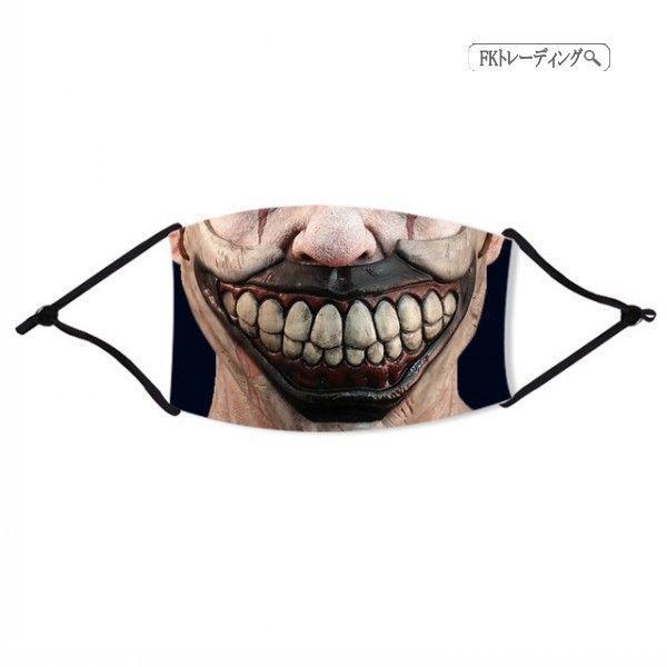 二枚送料無料 どくろマスク ハロウィン お化け ホラー 恐怖 マスク 大人用 子供用 お化け コスプレ 小物 装飾 口鼻保護 通気性 男女兼用|fk-trade|10