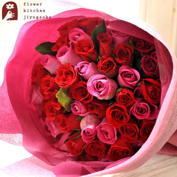 ギフト お祝い バラの花束 50本 の花束ブーケ 誕生日 記念日 プロポーズ 即日発送 あすつく 花 RSBQ|fkjiyugaoka