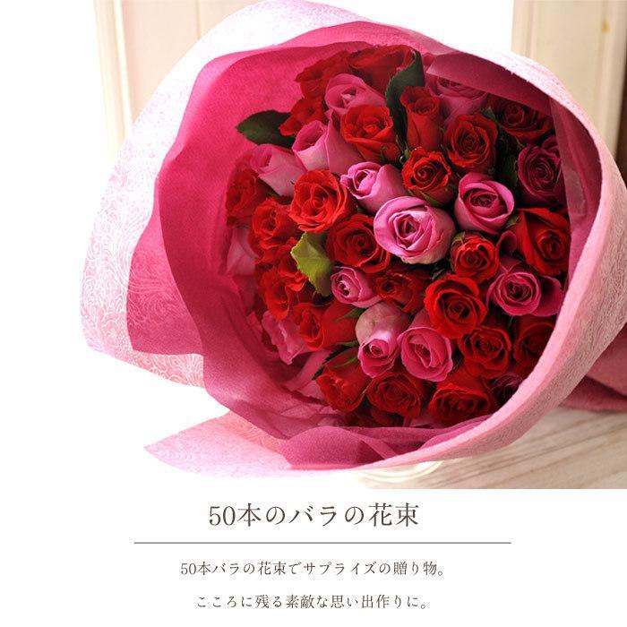 ギフト お祝い バラの花束 50本 の花束ブーケ 誕生日 記念日 プロポーズ 即日発送 あすつく 花 RSBQ|fkjiyugaoka|02