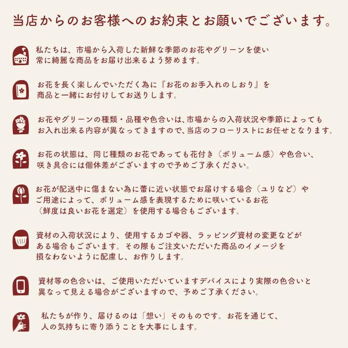 ギフト お祝い バラの花束 50本 の花束ブーケ 誕生日 記念日 プロポーズ 即日発送 あすつく 花 RSBQ|fkjiyugaoka|07