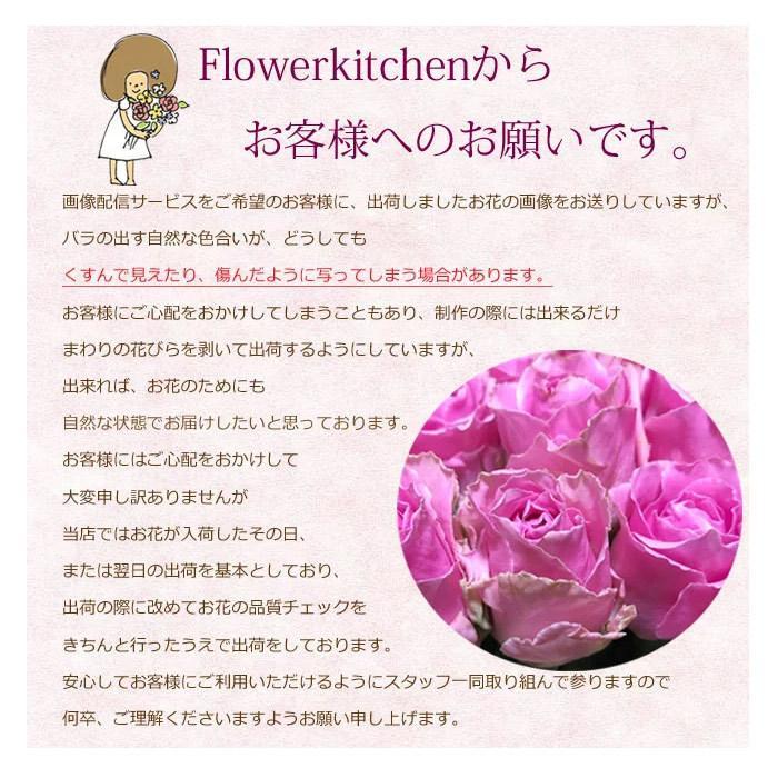 ギフト お祝い バラの花束 50本 の花束ブーケ 誕生日 記念日 プロポーズ 即日発送 あすつく 花 RSBQ|fkjiyugaoka|08
