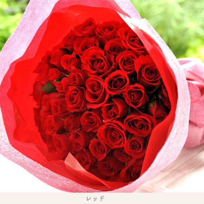 ギフト お祝い バラの花束 50本 の花束ブーケ 誕生日 記念日 プロポーズ 即日発送 あすつく 花 RSBQ|fkjiyugaoka|03