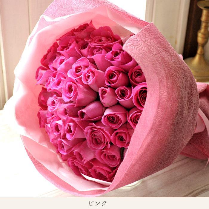 ギフト お祝い バラの花束 50本 の花束ブーケ 誕生日 記念日 プロポーズ 即日発送 あすつく 花 RSBQ|fkjiyugaoka|04