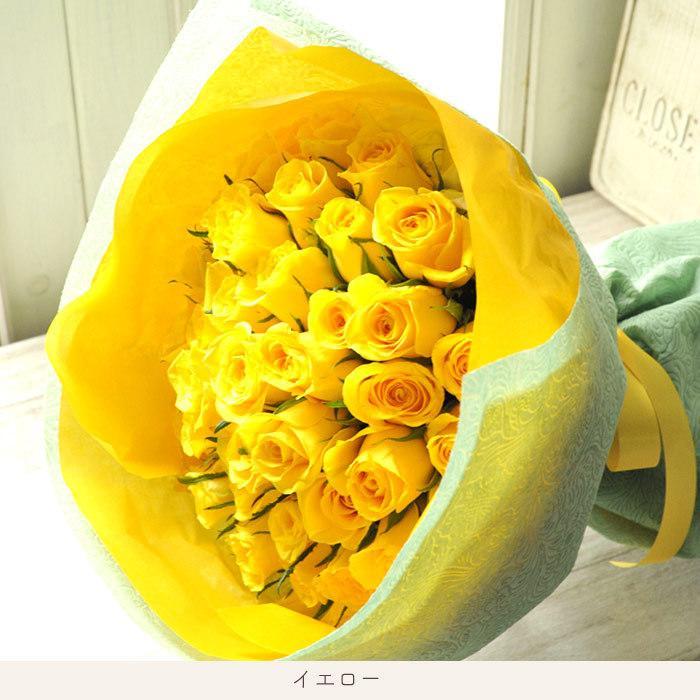 ギフト お祝い バラの花束 50本 の花束ブーケ 誕生日 記念日 プロポーズ 即日発送 あすつく 花 RSBQ|fkjiyugaoka|05