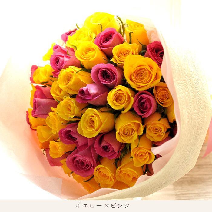 ギフト お祝い バラの花束 50本 の花束ブーケ 誕生日 記念日 プロポーズ 即日発送 あすつく 花 RSBQ|fkjiyugaoka|06