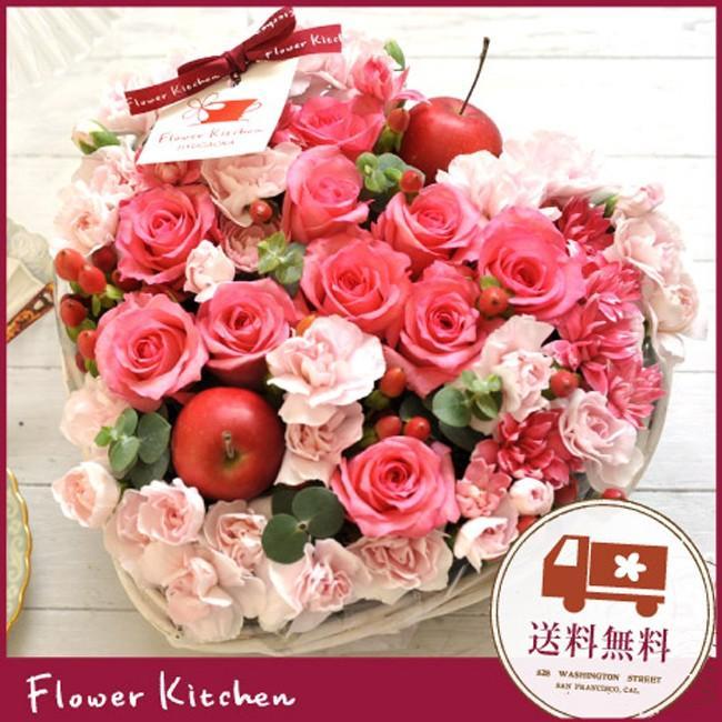ハート型フラワーケーキ フラワーギフト バラのハートケーキアレンジ   即日発送 あすつくの花ギフト 誕生日 記念日 RSBQ fkjiyugaoka