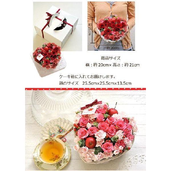 ハート型フラワーケーキ フラワーギフト バラのハートケーキアレンジ   即日発送 あすつくの花ギフト 誕生日 記念日 RSBQ fkjiyugaoka 03