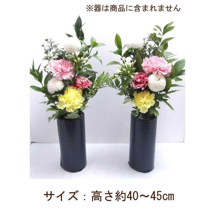 お供え お悔やみ お盆 お彼岸 一対の仏花束  おまかせ供花  1対の仏花(2束)でお届けします|fkjiyugaoka|02