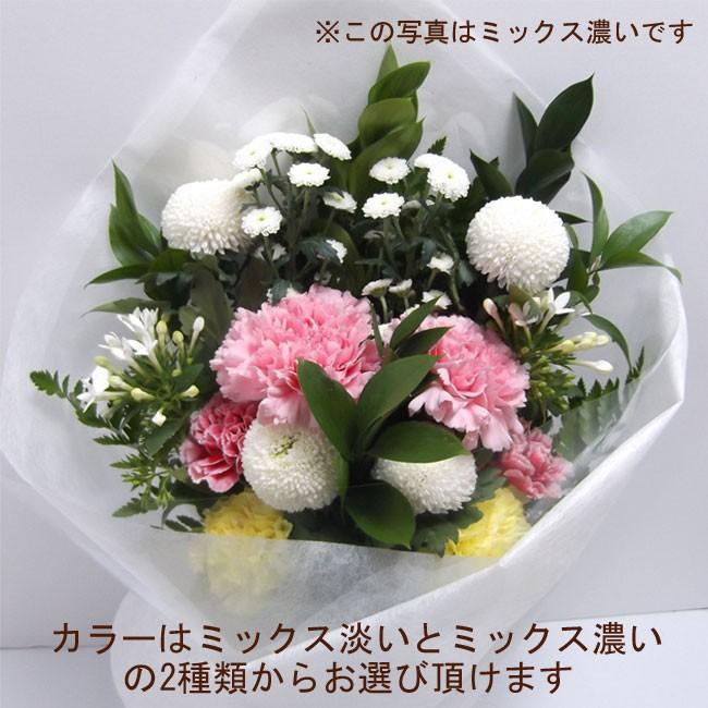 お供え お悔やみ お盆 お彼岸 一対の仏花束  おまかせ供花  1対の仏花(2束)でお届けします|fkjiyugaoka|03