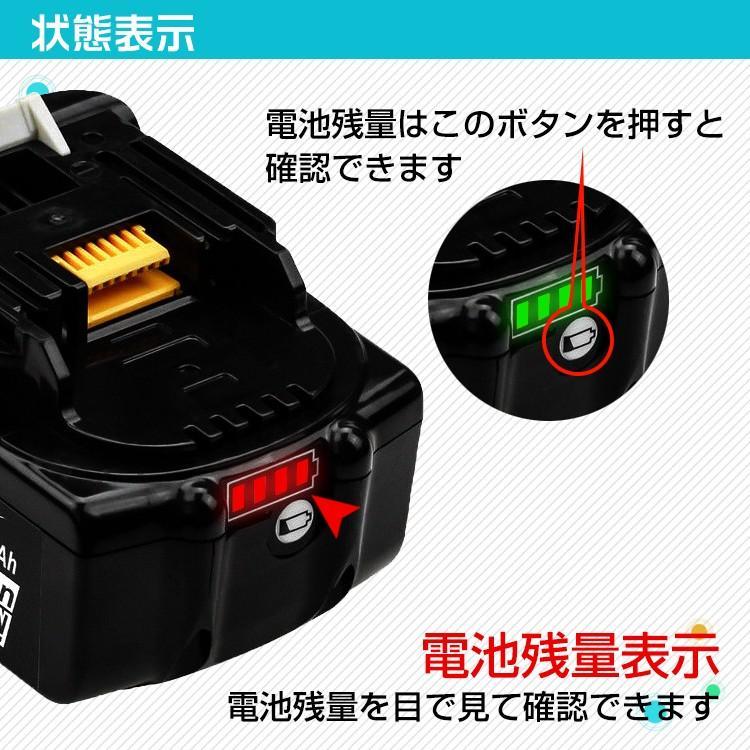 マキタ バッテリー 互換