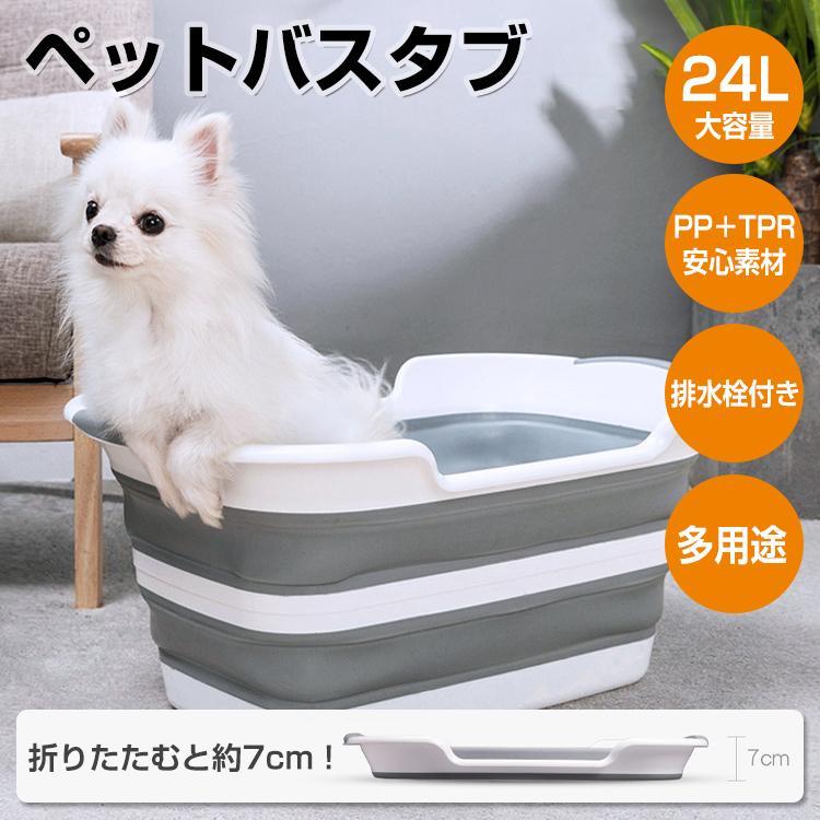 バケツ 折りたたみ 収納 コンパクト 携帯 カゴ つけ置き洗い ソフトタイプ 洗い桶 ワイド ny230|fkstyle