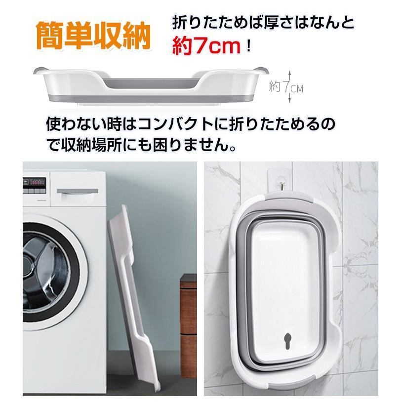 バケツ 折りたたみ 収納 コンパクト 携帯 カゴ つけ置き洗い ソフトタイプ 洗い桶 ワイド ny230|fkstyle|06