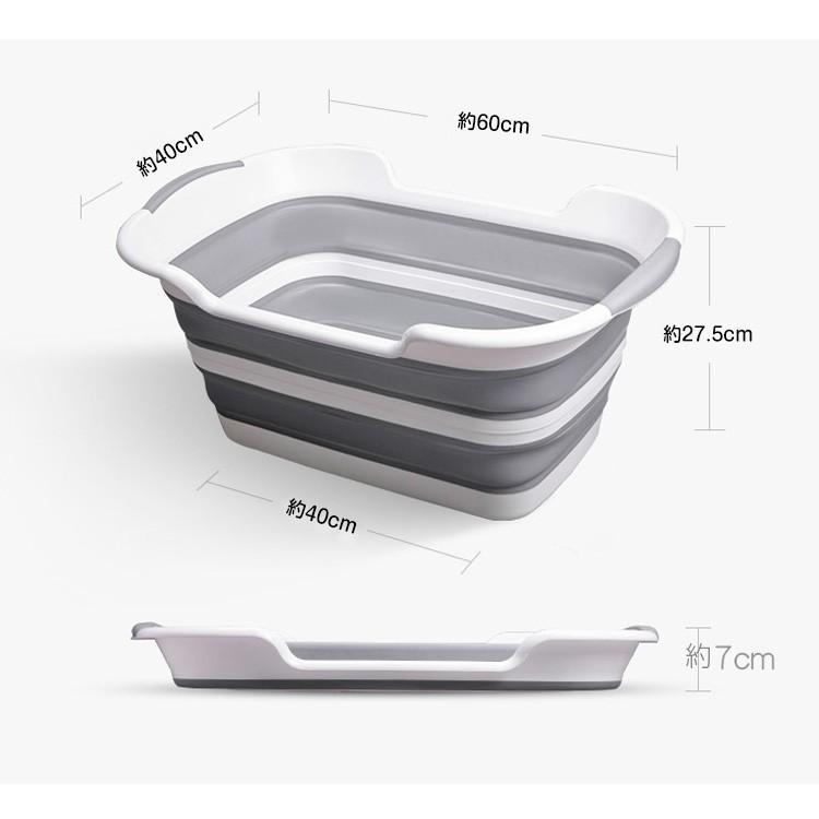 バケツ 折りたたみ 収納 コンパクト 携帯 カゴ つけ置き洗い ソフトタイプ 洗い桶 ワイド ny230|fkstyle|07