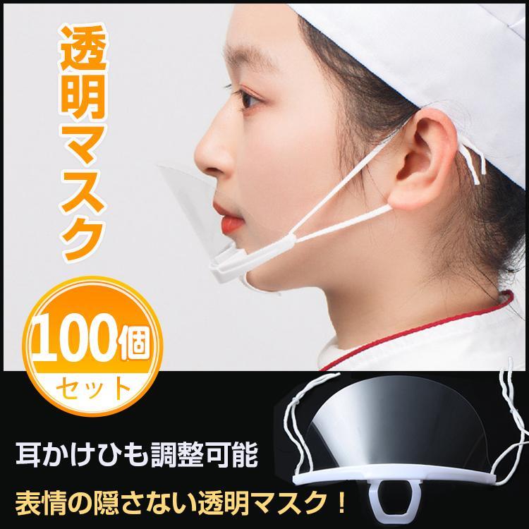 洗い 再 利用 方 マスク 使い捨て