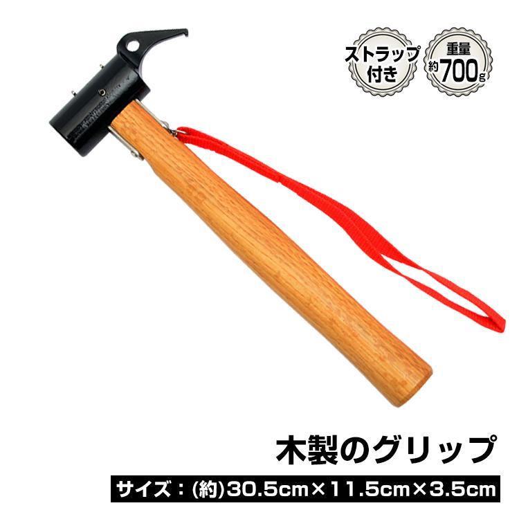 ペグ ハンマー テント 金槌 キャンプ用品 『4年保証』 日本メーカー新品 ストラップ付き 設営 イベント アウトドア od364