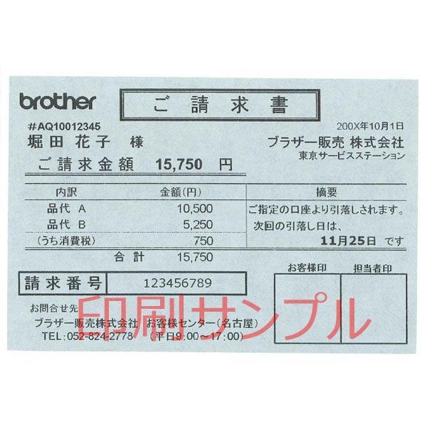 brother ブラザー C-51 A7サイズ複写紙 :C-51:POSレジ用品 エフケイ ...
