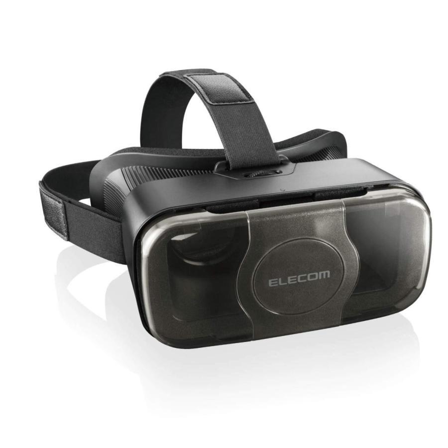 エレコム VRゴーグル VRグラス 目幅・ピント調節可能 メガネ対応 ブラック VRG-S01BK|fku-trade