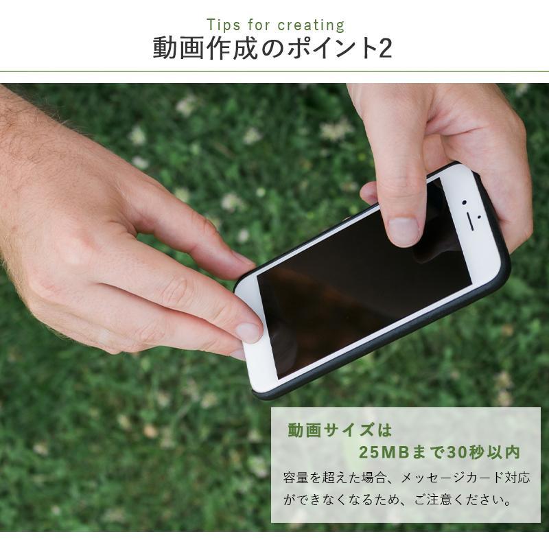 QRコードつきメッセージカード/動画送信サービス|flabel|07