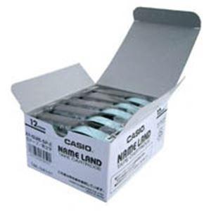 (業務用2セット) カシオ計算機(CASIO) テープ XR-12WE-20P-E 白に黒文字 12mm20個