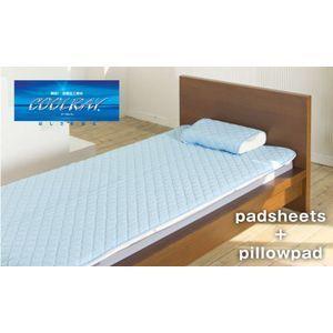 クールレイ(R) パッドシーツ + + 枕パッド ダブル ブルー 綿100% 日本製