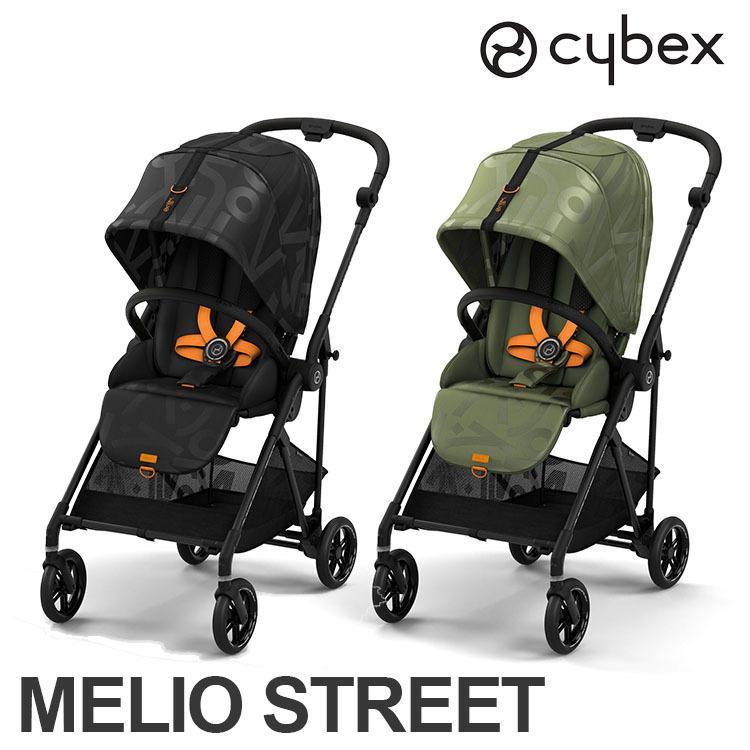 防臭袋付き/サイベックス メリオストリート cybex MELIO STREET 送料無料 ポイント13倍|flaner-baby