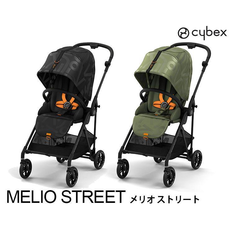 防臭袋付き/サイベックス メリオストリート cybex MELIO STREET 送料無料 ポイント13倍|flaner-baby|05