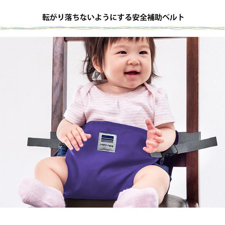 メール便送料無料/キャリフリー チェアベルト タッチ flaner-baby 05