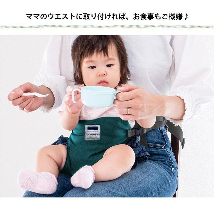 メール便送料無料/キャリフリー チェアベルト タッチ flaner-baby 07