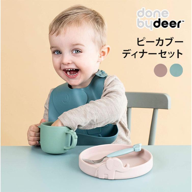 特典付/ダンバイディア ピーカブー ディナーセット Done by Deer 送料無料 ポイント7倍|flaner-baby|03