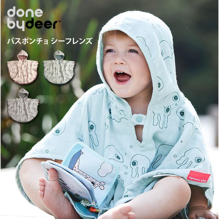 特典付/ダンバイディア バスポンチョ シーフレンズ Done by Deer 送料無料 ポイント10倍 flaner-baby 06